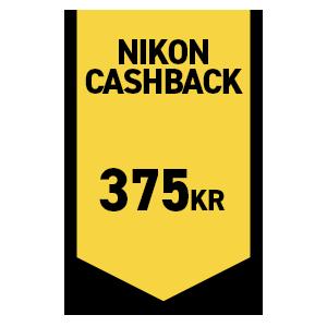 Nikon Nikkor AF-S 24-70mm f/2.8G ED